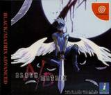 Black/Matrix AD (Dreamcast)