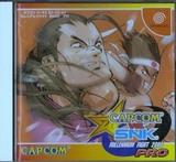 Capcom vs. SNK PRO (Dreamcast)