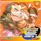 Capcom vs. SNK: Millennium Fight 2000 Pro (Dreamcast)