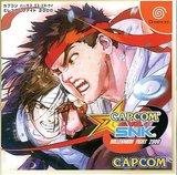 Capcom vs. SNK: Millennium Fight 2000 (Dreamcast)