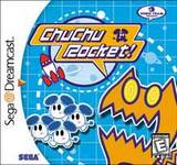 ChuChu Rocket (Dreamcast)