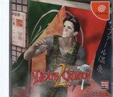 Death Crimson 2 (Dreamcast)