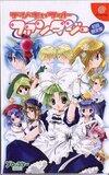 Di Gi Charat Fantasy -- Limited Edition (Dreamcast)