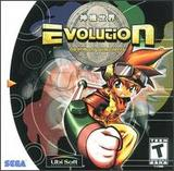 Evolution: The World of Sacred Device (Dreamcast)