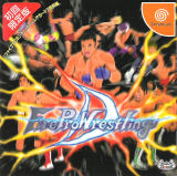 Fire ProWrestling D (Dreamcast)