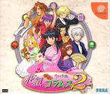 Hanagumi Taisen Columns 2 (Dreamcast)