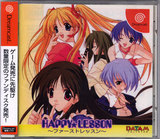 Happy Lesson: First Lesson (Dreamcast)