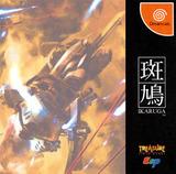 Ikaruga (Dreamcast)