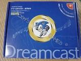 Karaoke System (Dreamcast)