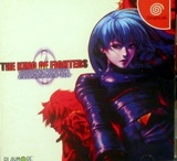 King of Fighters 2000, The (Dreamcast)