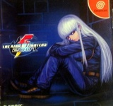 King of Fighters 2001, The (Dreamcast)
