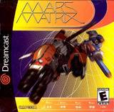 Mars Matrix (Dreamcast)