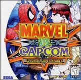 Marvel vs. Capcom: Clash of Super Heroes (Dreamcast)