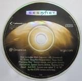 Planetweb Dreamcast Browser 2.62 (Dreamcast)