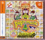 Pop'n Music 4 -- Append Disc (Dreamcast)