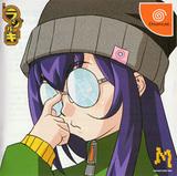 Radirgy (Dreamcast)