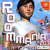 Roommania #203 (Dreamcast)