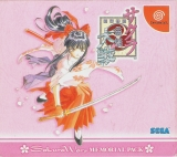 Sakura Wars Memorial Pack (Dreamcast)