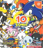 Sonic Adventure 2 -- 10th Anniversary Birthday Pack (Dreamcast)