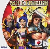 Soul Fighter (Dreamcast)
