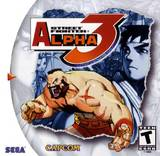 Street Fighter Alpha 3 (Dreamcast)