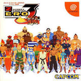 Street Fighter Zero 3 (Dreamcast)