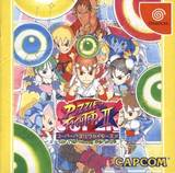 Super Puzzle Fighter II X (Dreamcast)