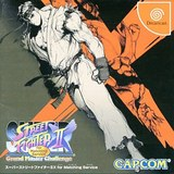 Super Street Fighter IIX: Grand Master Challenge for Matching Service (Dreamcast)