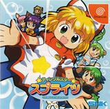 Twinkle Star Sprites (Dreamcast)