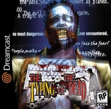 Typing of the Dead, The (Dreamcast)