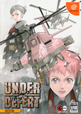 Under Defeat -- Limited Edition (Dreamcast)