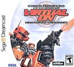 Virtual On: Oratorio Tangram (Dreamcast)