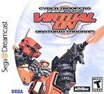 Virtual On: Oratorio Tangram (Dreamcast)