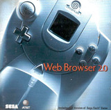 Web Browser 2.0 (Dreamcast)