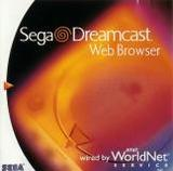 Web Browser (Dreamcast)