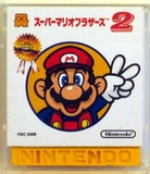 Super Mario Bros. 2 (Famicom Disk)