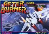 After Burner (Famicom)