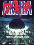 Akira (Famicom)