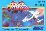 Argus (Famicom)