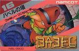 Babel no Tou (Famicom)
