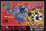 Bomberman (Famicom)