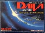 Daiva (Famicom)