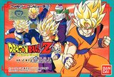 Dragon Ball Z Gaiden: Saiyajin Zetsumetsu Keikaku (Famicom)