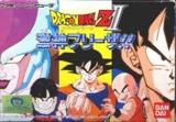 Dragon Ball Z II: Gekishin Frieza (Famicom)