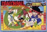 Dragon Ball: Shenron no Nazo (Famicom)