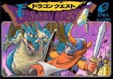 Dragon Quest (Famicom)