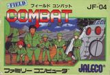 Field Combat (Famicom)