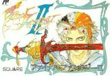 Final Fantasy II (Famicom)