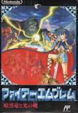 Fire Emblem (Famicom)