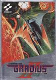 Gradius II (Famicom)